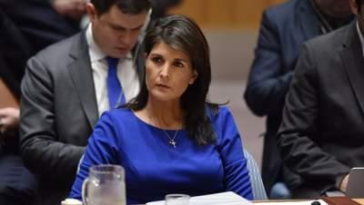 Посол США в ООН подала в отставку