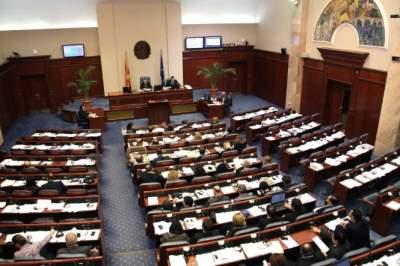 Парламент Македонии принял историческое решение