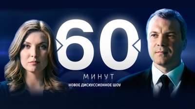 В России сняли интервью с погибшей в Керчи девушкой