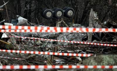 Польская комиссия назвала предварительную версию крушения самолета Качиньского
