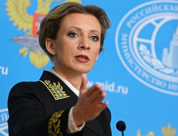 Захарова в преддверии ЧМ-2018 раскрыла секреты «манящей и пагубной» красоты россиянок