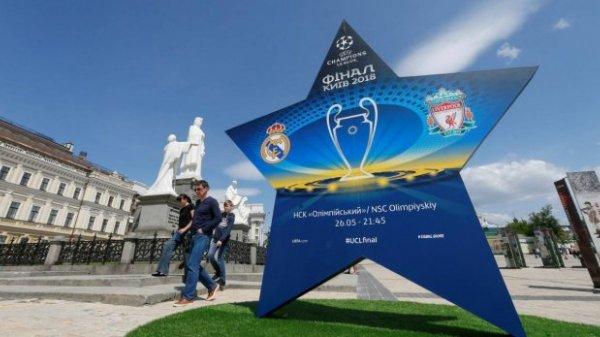СМИ заговорили о вероятном провале финала Лиги Чемпионов в Киеве