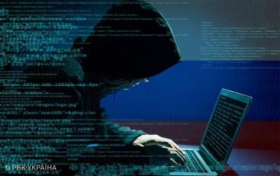 Полиция Болгарии арестовала российского хакера