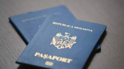 ЕС может приостановить безвиз для Молдовы