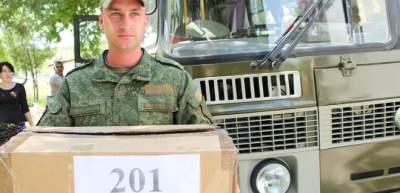 В Душанбе террористы пытались взорвать военную базу РФ - СМИ