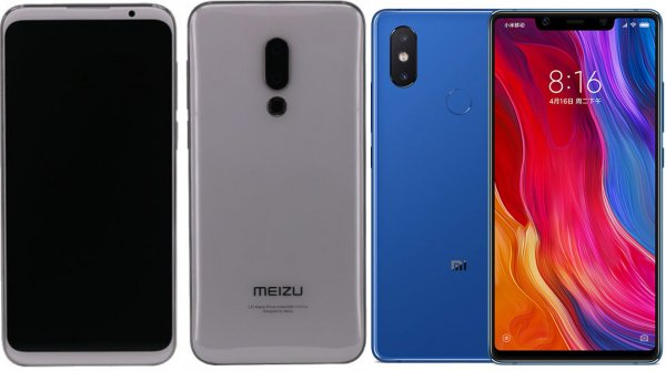 Xiaomi всё: Meizu 16th уделал ещё не вышедший Xiaomi Mi 8 Pro по камере