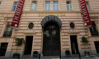 В Австрии похитили картину известного художника