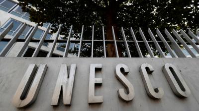 Музыку регги включили в список наследия ЮНЕСКО