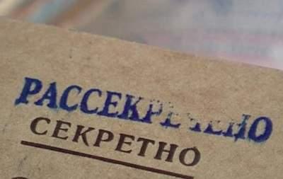 Латвия выложила в открытый доступ секретные документы КГБ
