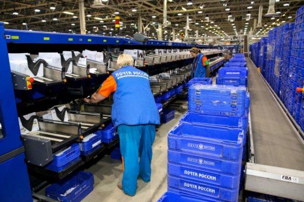 Эксперты: AliExpress стимулирует развитие «Почты России»
