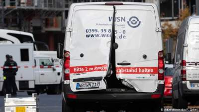 В Германии может возникнуть нехватка наличных: названа причина