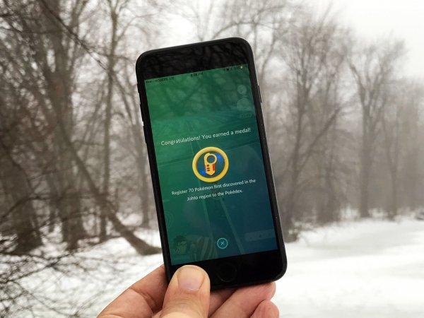 В 14 приложениях для iOS обнаружен вредонос Golduck