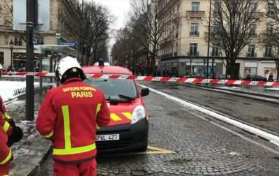 В Париже у Елисейского дворца ограбили банк