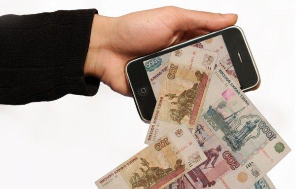 В России планируют внедрить платную регистрацию телефонов