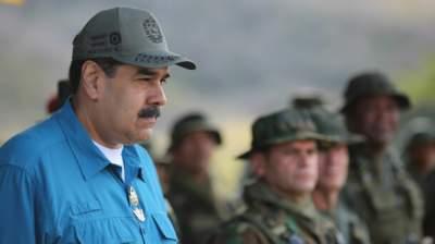 Мадуро сделал новое заявление