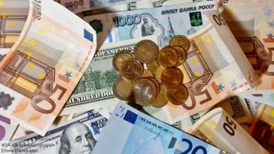 Во Франции поймали инкассатора, укравшего миллионы евро