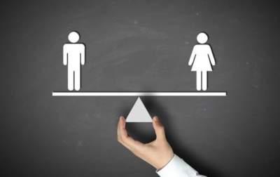 Названы страны, достигнувшие гендерного равенства