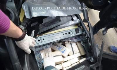 В Румынии задержали автомобиль из Украины с 84,3 кг героина