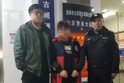 Китаянка отказалась от сына из-за его плохой успеваемости