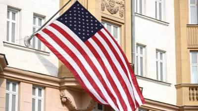 США закрывают офисы службы гражданства и иммиграции