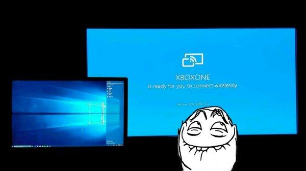 Теперь геймеры могут транслировать компьютерные игры на Xbox One