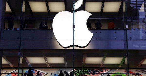 Стало известно, когда Apple покажет улучшенную iOS 13