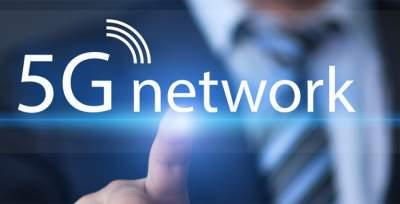 В Германии запускают тендер на строительство сети 5G