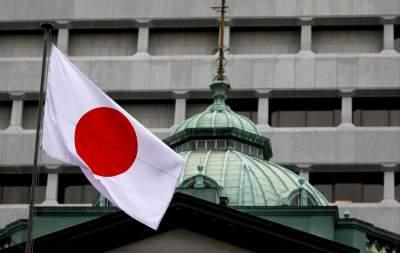 В Японии объявили название эры нового императора