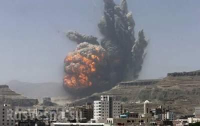 В Йемене в результате удара авиации погибли более 10 человек