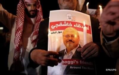 США запретили въезд 16 саудовским чиновникам из-за убийства Хашогги