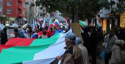 В Болгарии протестуют против цыган