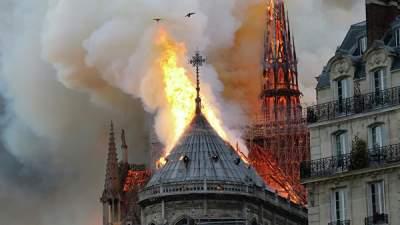 В Нотр-Дам де Пари из-за пожара рухнул шпиль