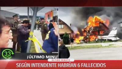 В Чили самолет упал на дом: есть жертвы