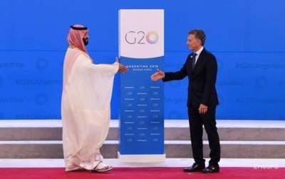 Впервые в арабской стране: названо место саммита G20