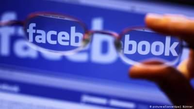 Facebook удалил профили ряда ультраправых политиков