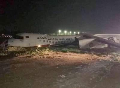 В Мьянме произошло ЧП с пассажирским самолетом