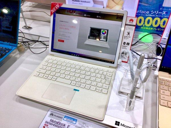 Windows может уйти с ноутбуков Huawei