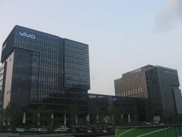 Vivo анонсировала главного конкурента Xiaomi Mi 9 SE