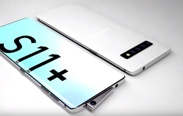 Блеск и 6G: Вышел тизер на новый Galaxy S11+