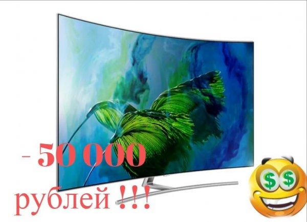 Скидка в 50 тысяч рублей: Флагманский телевизор от Samsung вырывают с руками и ногами