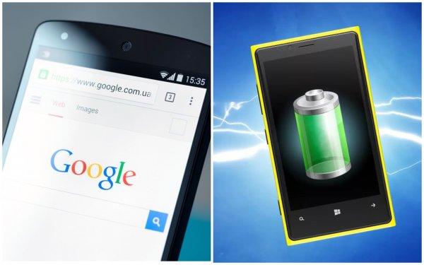 Google экономит зарядку: Обновление Chrome позволит смартфону работать дольше