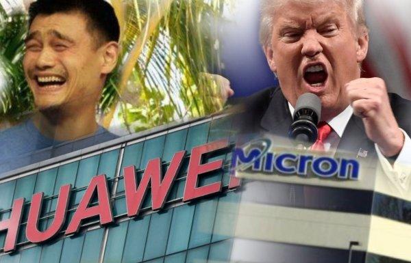 Санкции не работают: Американские компании возобновили сотрудничество с Huawei