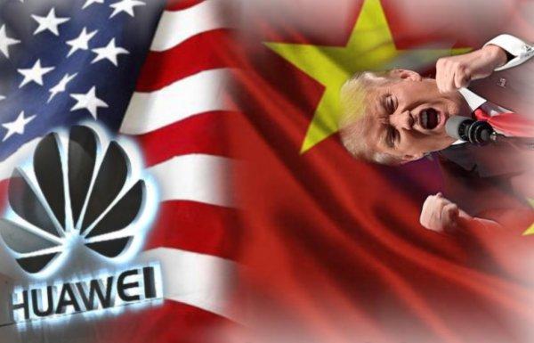 Huawei обвинили в краже американских технологий