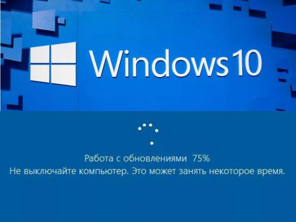 Microsoft «упала в лужу»: После «экрана смерти» в Windows 10 компания не выпустит крупное обновление