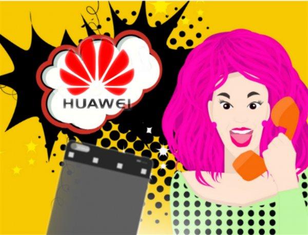 Huawei создаст интерфейс для «дырявой камеры»