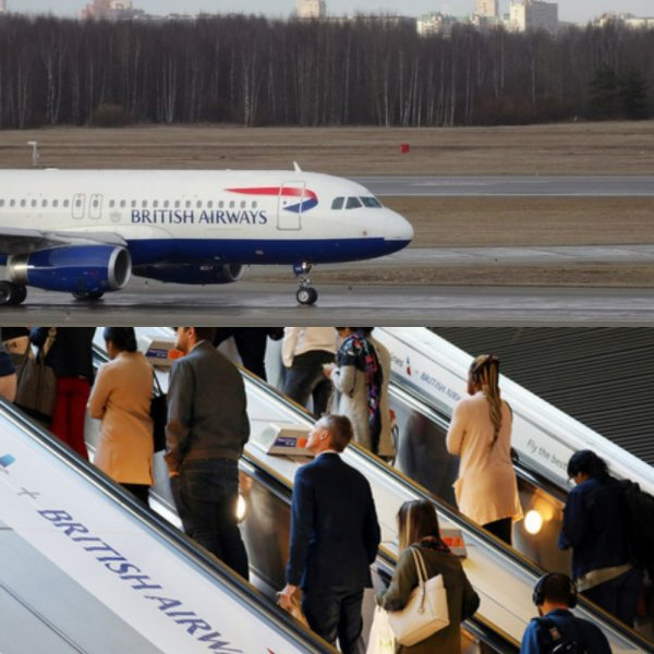 British Airways заплатят $230 млн за «торговлю душами»