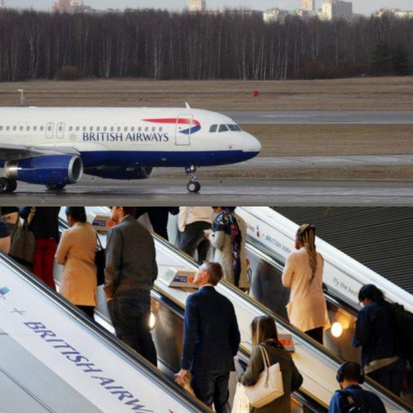 British Airways заплатят $230 млн за «торговлю душами»