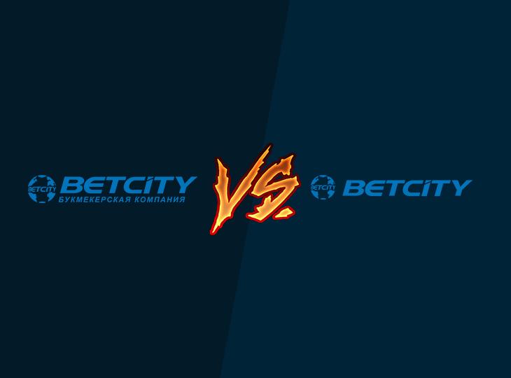 Обзор легальной букмекерской конторы Betcity: линия и коэффициенты в БК