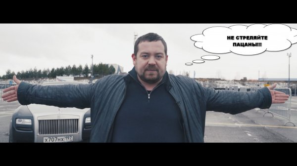 Новые басни от Давидыча: «Кадыровец» трясёт бабки из стритрейсера на дорогущей тачке
