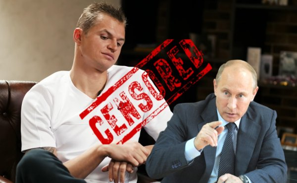«Оскорбил президента»: Тарасова пристыдили за показ задницы на фоне Путина